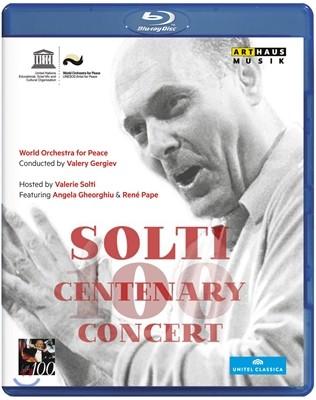게오르그 솔티 탄생 100주년 기념 콘서트 (Solti Centenary Concert)