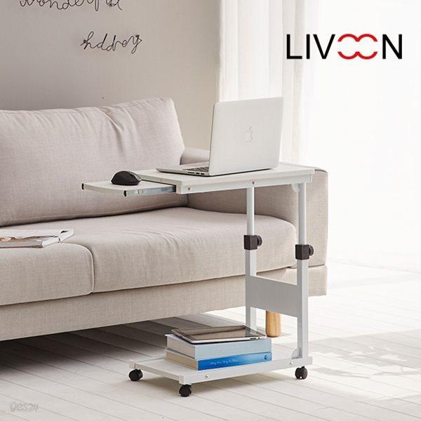 리브온(LIVOON) 알투라 버티컬 사이드테이블