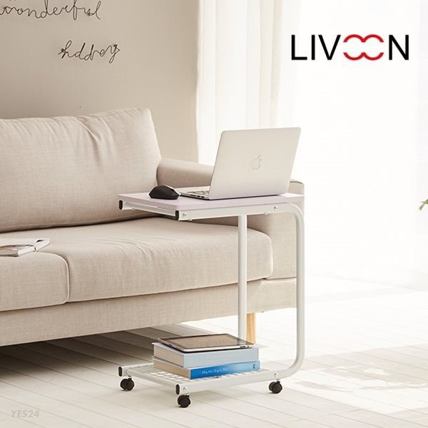 리브온(LIVOON) 너트 버티컬 사이드테이블