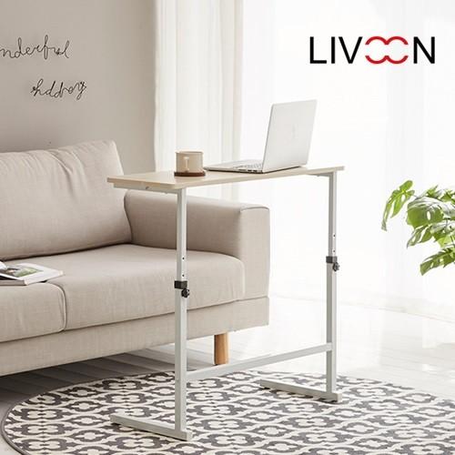 리브온(LIVOON) 피니언 사이드테이블