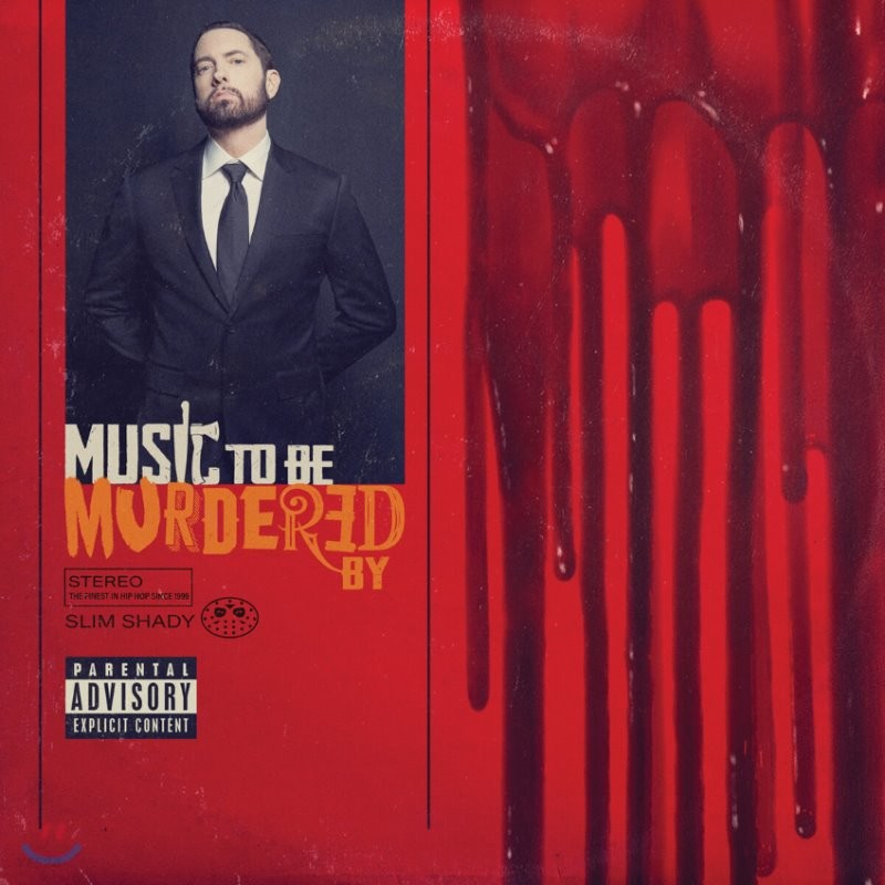 Eminem (에미넴) - 11집 Music To Be Murdered By