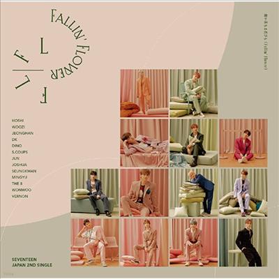 세븐틴 (Seventeen) - 舞い落ちる花びら (Fallin' Flower) (CD+16P Photobook)