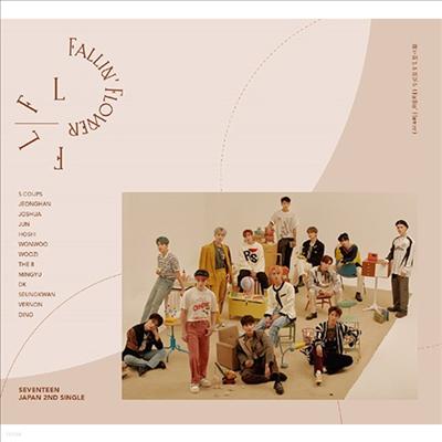 세븐틴 (Seventeen) - 舞い落ちる花びら (Fallin' Flower) (CD+36P Photobook) (초회한정반 A)