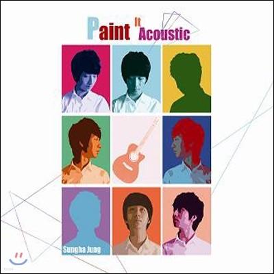 정성하 3집 - Paint It Acoustic