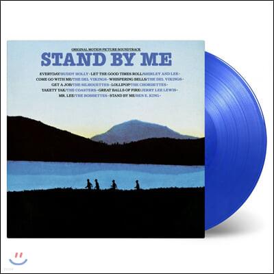 스탠 바이 미 영화음악 (Stand by Me OST) [투명 블루 컬러 LP]