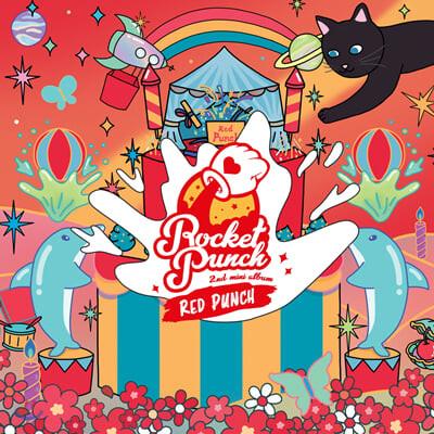 로켓펀치 (Rocket Punch) - 미니앨범 2집 : RED PUNCH