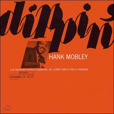Hank Mobley (행크 모블리) - Dippin'