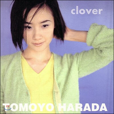 Harada Tomoyo (하라다 토모요) - Clover [LP]