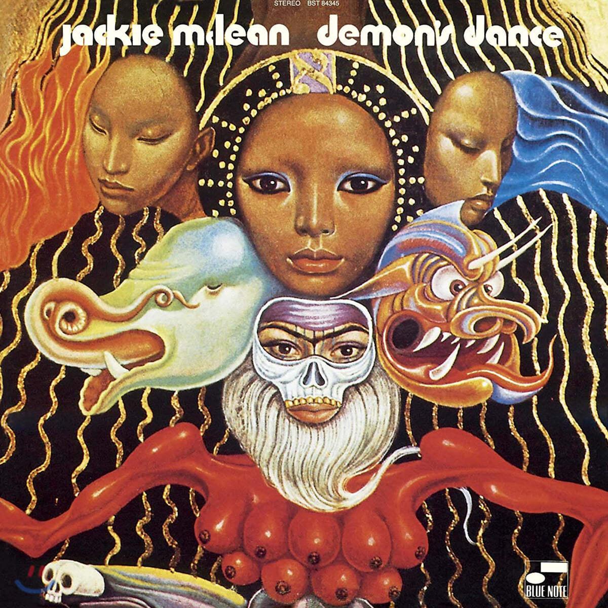 Jackie Mclean (재키 맥린) - Demon's Dance