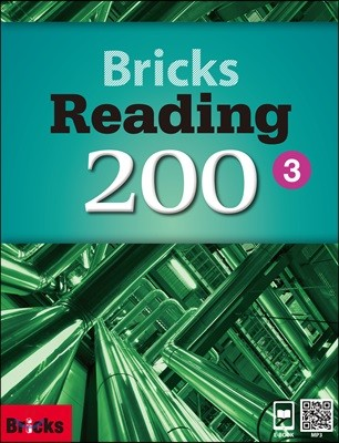 Bricks Reading 200 L3