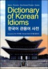 Dictionary of Korean Idioms
