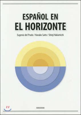 ESPANOL EN EL HORIZO