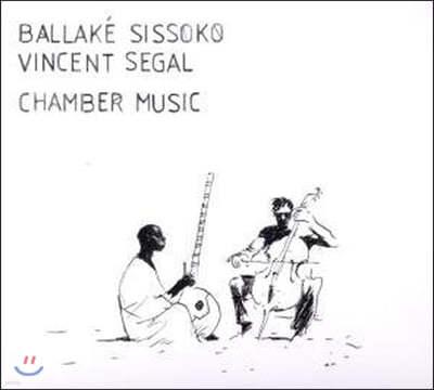 Ballake Sissoko / Vincent Segal - Chamber Music