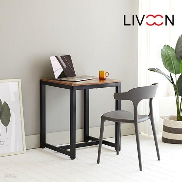 리브온(LIVOON) 600 리제 테이블(책상,식탁겸용)