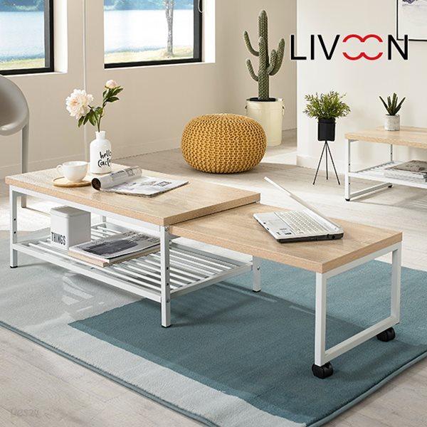 리브온(LIVOON) 1700 하임 좌식 테이블