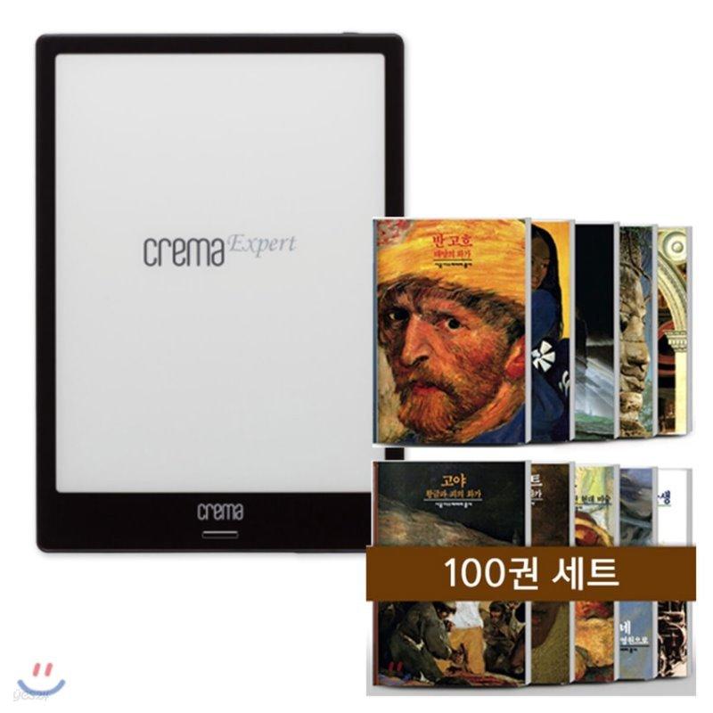 예스24 크레마 엑스퍼트 (crema expert) + [시공디스커버리 총서 베스트 1~10 (전100권)] eBook 세트