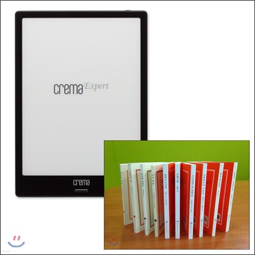 예스24 크레마 엑스퍼트 (crema expert) + [범우문고 베스트 50] eBook 세트