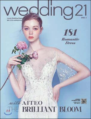 웨딩21 Wedding21 (여성월간) : 2월 [2020]