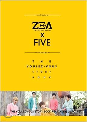 제아파이브 (ZE:A Five) Voulez-Vous 화보집