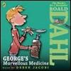 George's Marvellous Medicine Audiobook (Audio CD)