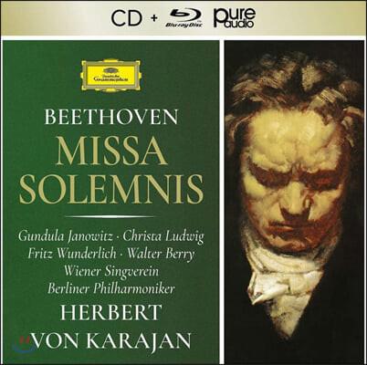Herbert von Karajan 베토벤: 장엄미사 (Beethoven: Missa Solemnis)