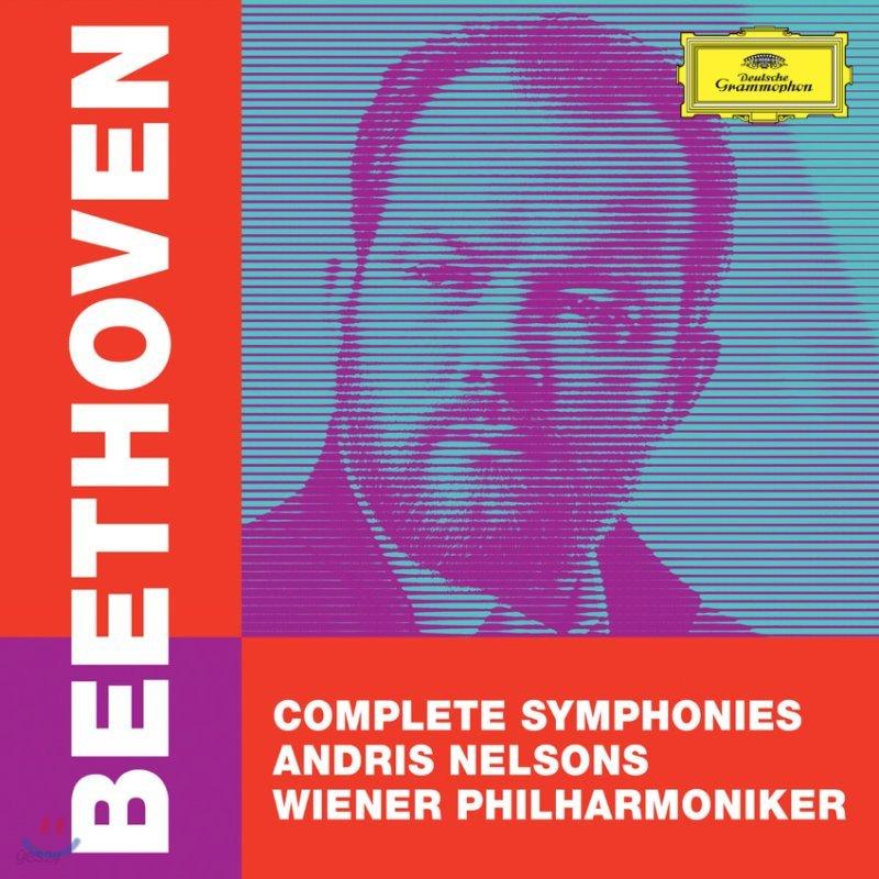 Andris Nelsons 베토벤: 교향곡 전곡 (Beethoven: Complete Symphonies)