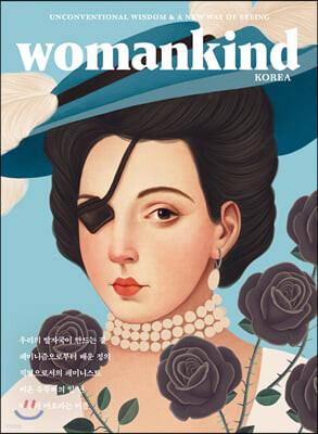 우먼카인드 womankind (계간) : 10호 [2020]