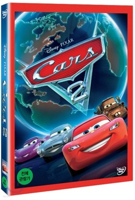 카 2 : DVD
