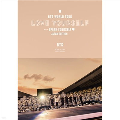 방탄소년단 (BTS) - World Tour 'Love Yourself: Speak Yourself' -Japan Edition- (지역코드2)(2DVD)