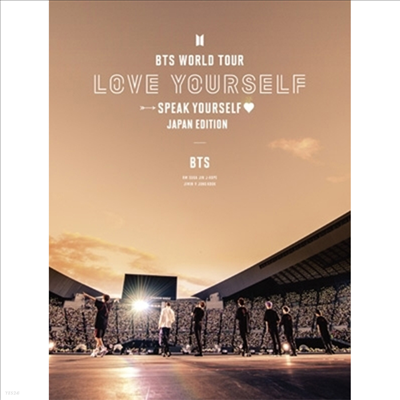 방탄소년단 (BTS) - World Tour 'Love Yourself: Speak Yourself' -Japan Edition- (지역코드2)(2DVD) (초회한정반)