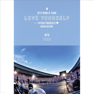 방탄소년단 (BTS) - World Tour 'Love Yourself: Speak Yourself' -Japan Edition- (2Blu-ray)(Blu-ray)(2020)