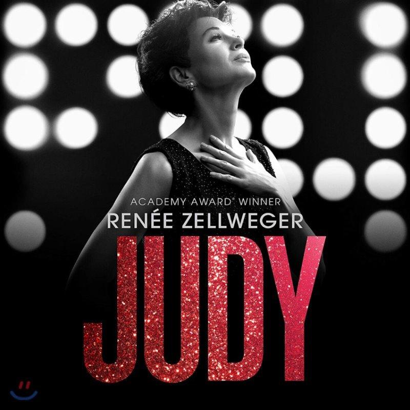 주디 영화음악 (Judy OST by Renee Zellweger)
