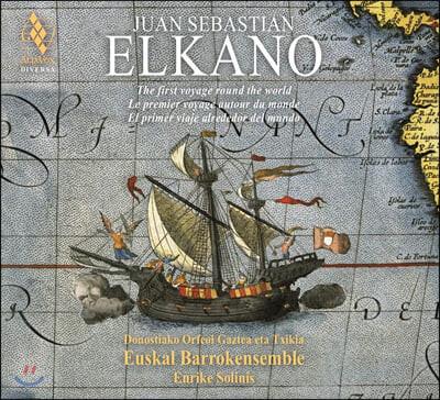 Enrike Solinis 엘카노 - 역사상 최초로 세계 일주 성공한 인물 (Juan Sebastian Elkano - The First Voyage Around The World)