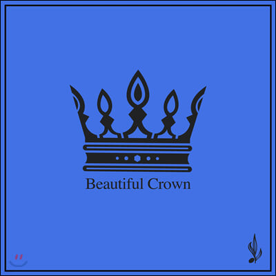 이지희 - Beautiful Crown