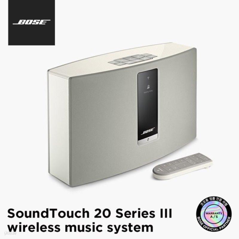 [BOSE] 보스 정품 SoundTouch 20 블루투스 스피커