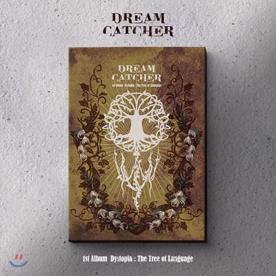 드림캐쳐 (Dreamcatcher) 1집 - Dystopia : The Tree Of Language [E ver.]
