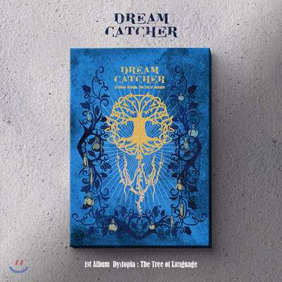 드림캐쳐 (Dreamcatcher) 1집 - Dystopia : The Tree Of Language [V ver.]