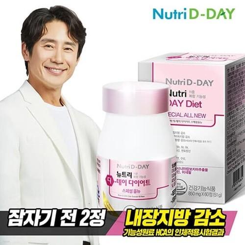 뉴트리디데이 다이어트 스페셜 올뉴 30일분