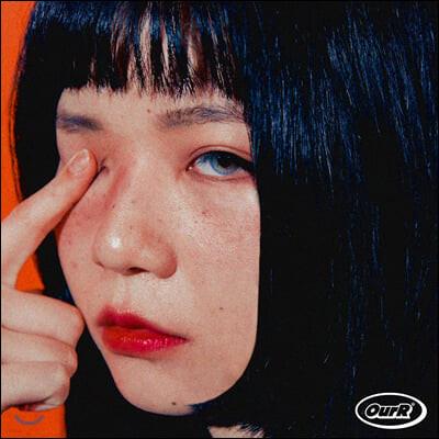아월 (OurR) - haaAakkKKK!!! / Desert [7인치 Vinyl]