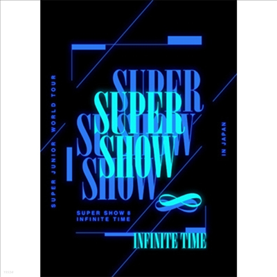 슈퍼주니어 (SuperJunior) - World Tour Super Show8: Infinite Time In Japan (지역코드2)(3DVD) (초회생산한정반)