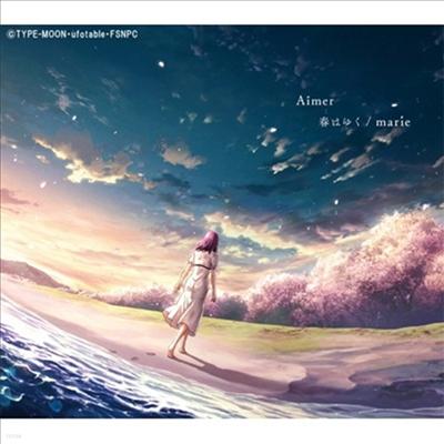 Aimer (에메) - 春はゆく / Marie (CD+DVD) (기간생산한정반)