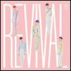 씨아이엑스 (CIX) - Revival (CD+DVD) (초회한정반)