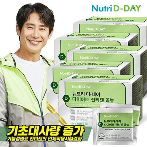 뉴트리디데이 다이어트 잔티젠 올뉴 x 5개