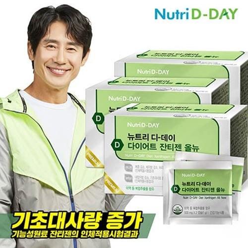 뉴트리디데이 다이어트 잔티젠 올뉴 x 3개