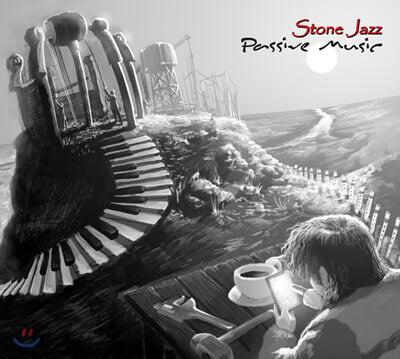 스톤 재즈 (Stone Jazz) - Passive Music