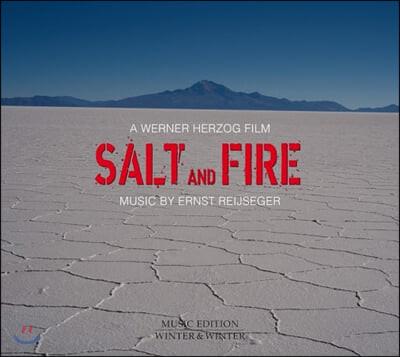 솔트 앤 파이어 영화음악 (Salt And Fire OST by Ernst Reijseger)