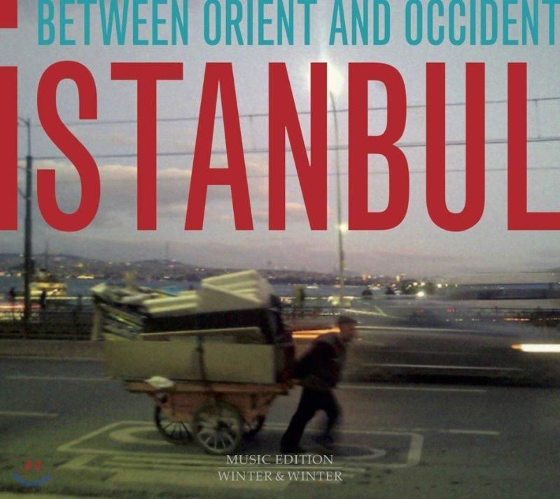 이스탄불: 동양과 서양의 사이 (Istanbul: Between Orient And Occident)