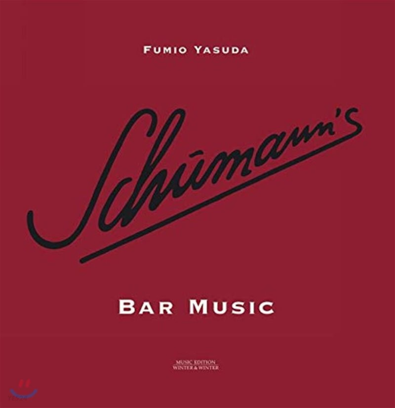 Fumio Yasuda (후미오 야스다) - Schumann's Bar Music [LP]