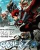 게이머즈 GAMER'Z (월간) : 2월 [2020]