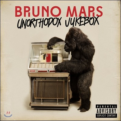 Bruno Mars - Unorthodox Jukebox 브루노 마스 2집 [LP]